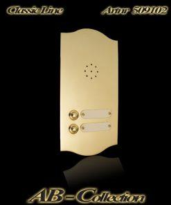 Sprechplatten Serie Siena Messing 1 -3 Familienhaus